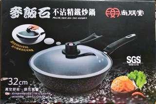 麥飯石不沾精鐵炒鍋…尚朋堂