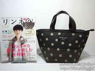 Pas De Calais 餃子形 圓點 拉鍊 單膊/手挽袋 (Tote Bag) ~ 🇯🇵日本雜誌附錄袋