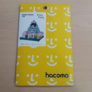 日本hacomo立體拼圖 3D cardboard puzzle sakura at Osaka Castle 大阪城櫻花 pusupusu