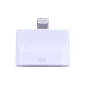 OEM 傳輸 充電 轉換頭 轉接頭 2合1 micro ip4 轉 iphone5 白色