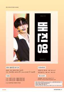 🎀 [GROUP ORDER] 🎀 Bae Jinyoung Cheering Slogan by @mydeepdark_jy 🌸 ⠀