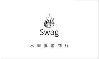 🚚 Swag水果批發配送商