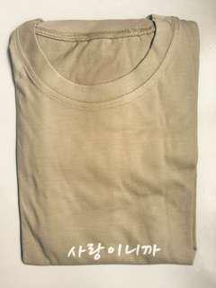 [INSTOCK] EXO D.O Fansite Boyfriend Shirt