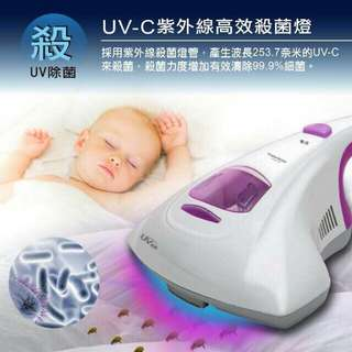 Thomos紫外線抗敏除瞞機