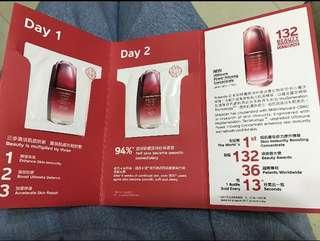 包郵~Shiseido Ultimune Power Infusing Concentrate 升級版皇牌肌膚免疫力精華x4 包