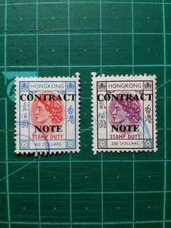 [已售五套]1960-70年代 最高面值印花稅票 舊票一對