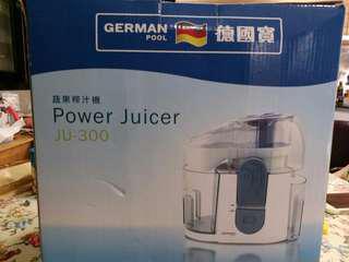 全新 德國寶榨汁機