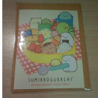 Sumikko gurashi card