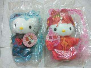 🚚 Hello kitty from MacDonald chinese wedding costume couple