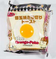 The Orange Poko Egg Toast Squishy