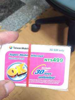 🚚 3G 網路卡吃到飽 一個月
