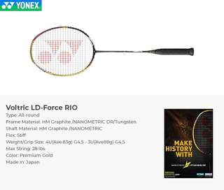 Voltric LD Force Rio Olympic LIMITED EDITION