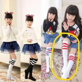 Unisex knee high white socks with red stripes