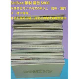 SHINee 小卡 飯製 禮包 周邊 非官方 貼紙 透卡 護貝卡 照片 溫流 鐘鉉 Key 珉豪 泰民
