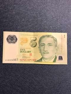 新加坡5元🇸🇬兌換價放售