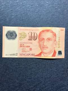 新加坡10元🇸🇬兌換價放售