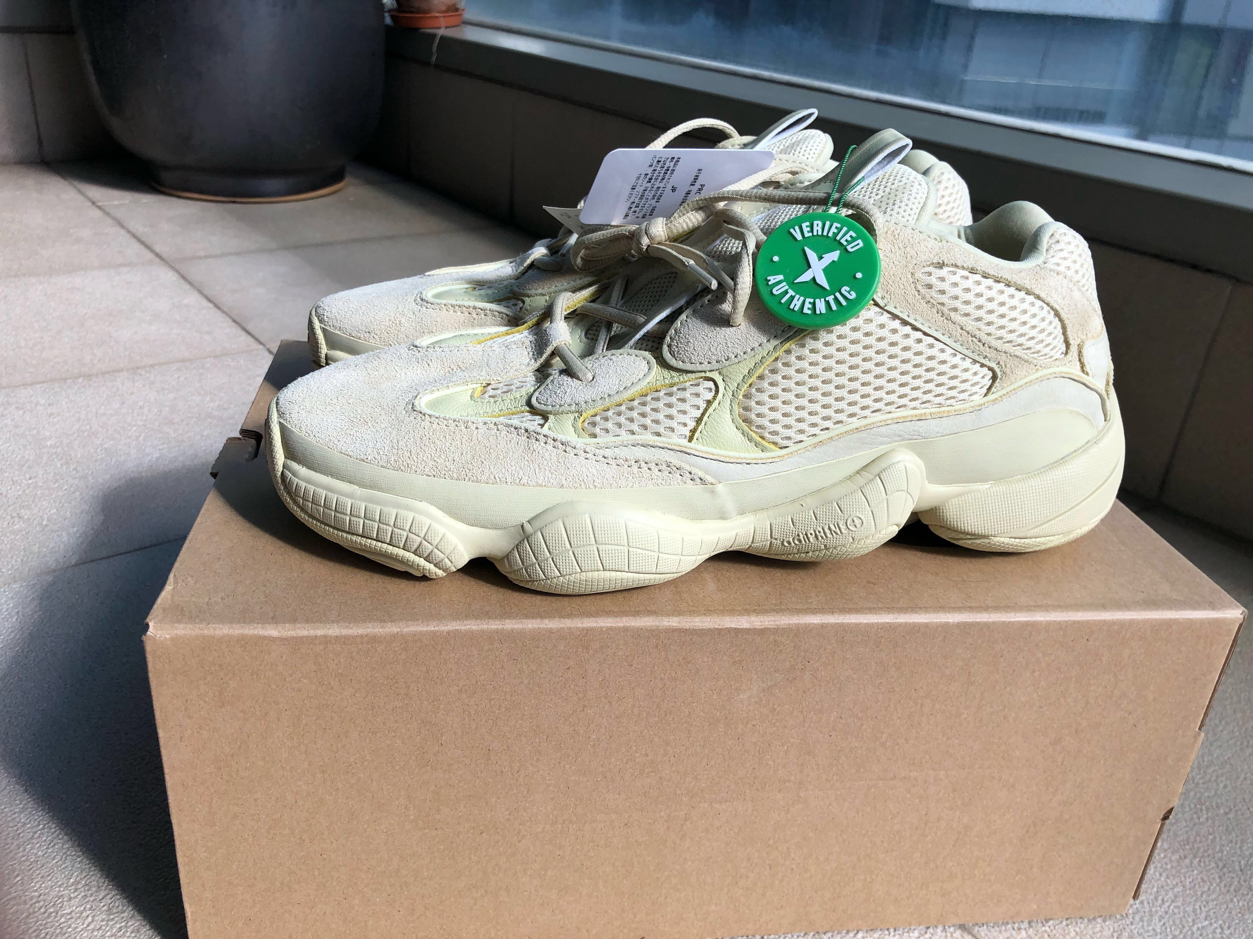 release date 4dc8a 58bca Adidas Yeezy 500 supermoon yellow, Men s Fashion, Footwear, Sneakers ...