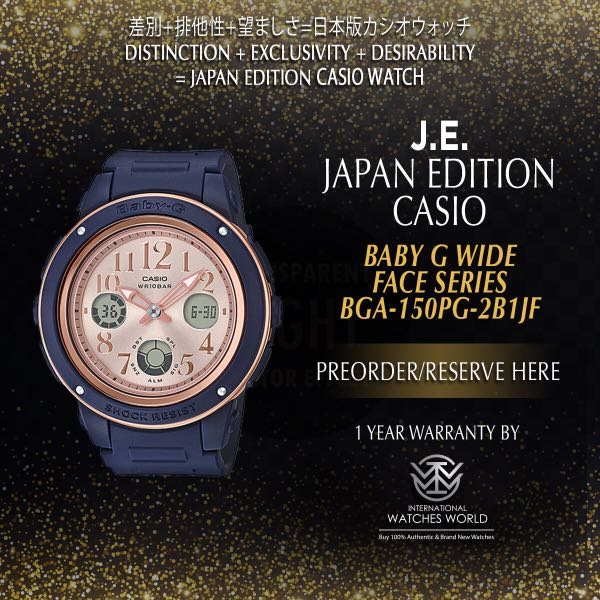 6a32aecc85 CASIO JAPAN EDITION BABY G BIG FACE BGA-150PG-2B1JF BLUE BAND