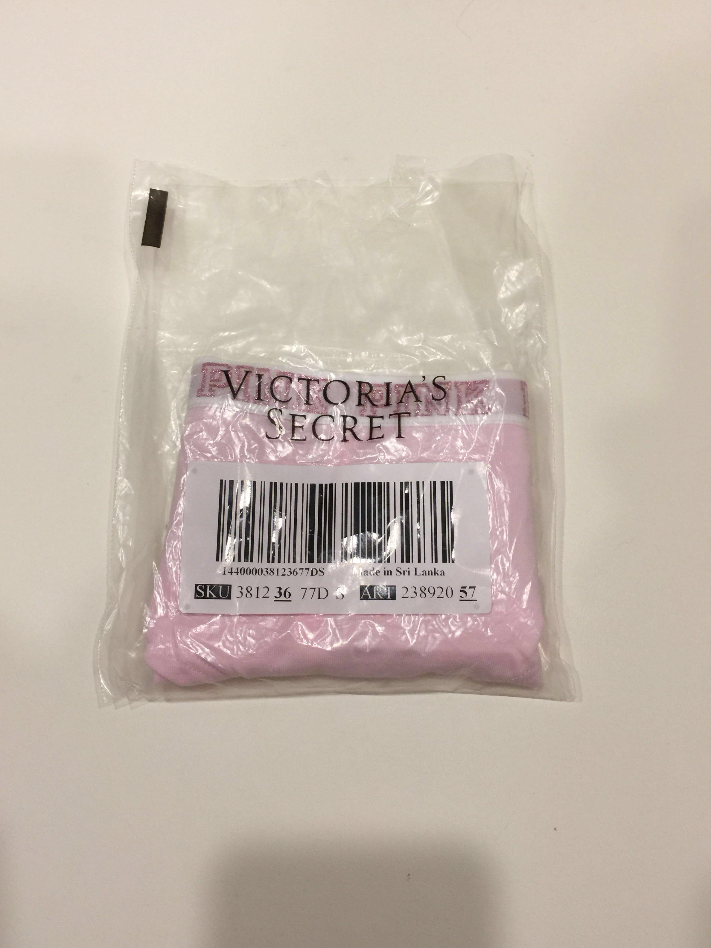 維多利亞的秘密Logo內褲 Victoria's secret pink內褲