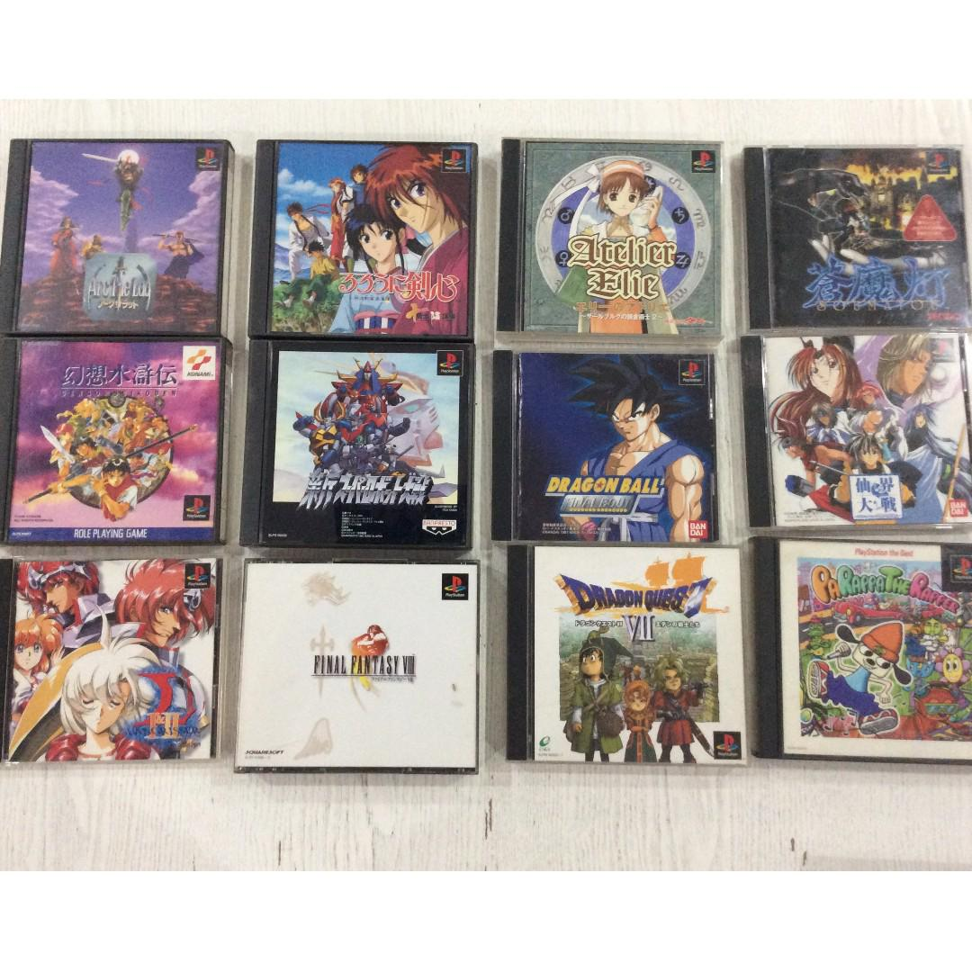 Playstation 1 Japanese Games with Manuals PS1 - 350 each on