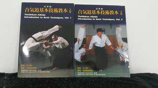 Yoshinkan Aikido Manual