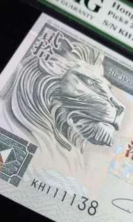 🎉一生發🎉 111138 1996年 滙豐銀行20元
