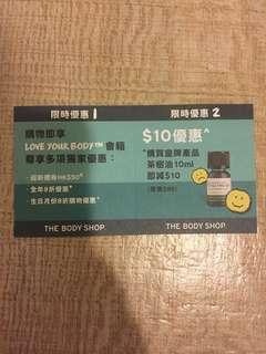 The body shop tea tree coupon discount
