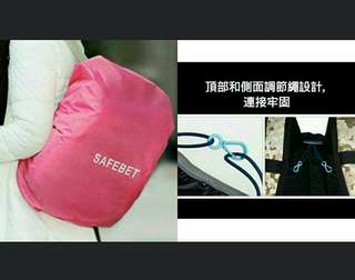 背包套 防水 防雨 下雨 背包套 背囊套 有扣 20~30L SAFEBET