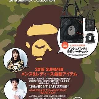全新日本雜誌 A Bathing Ape 斜咩袋 + 束口袋