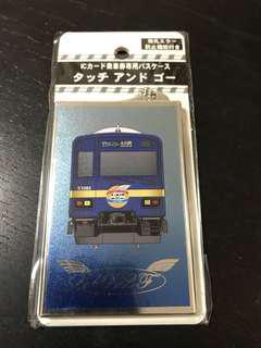 日本IC卡套,可做 八達通套,防磁功能