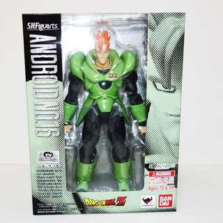 🚚 S.H. Figuarts Android No.16 Dragon Ball 16 SH