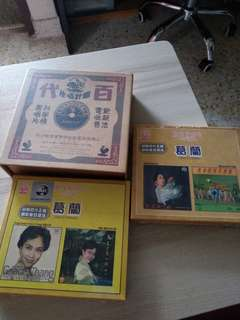 Imported cd fr China