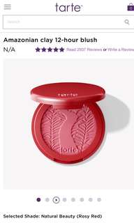 Amazonian Clay 12-hour blush in Natural beauty