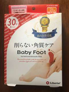 Brand New Auth Baby Foot Deep Exfoliation