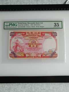 1974年有利一百元紙幣