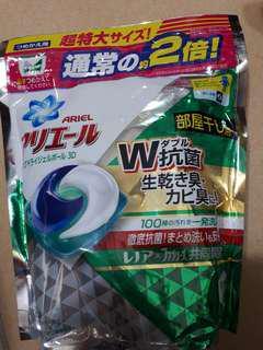 🚚 日本洗衣球