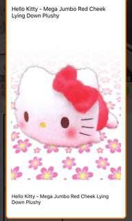 Toreba 日本景品 40cm Hello Kitty Jumbo 冒險樂園