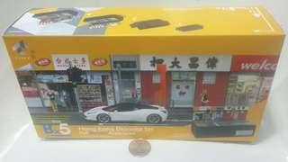 TINY 微影 RoadBox Bx5 1/43 Hong Kong Diorama Set 街景禮盒系列