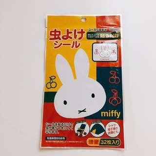 Miffy 日本製 蚊貼