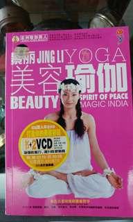美容瑜伽教學書附cd