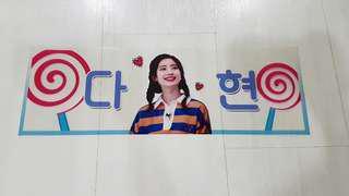 [Fansupport] Twice Dahyun Transparent Banner