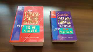 Dictionary Book For Sales!