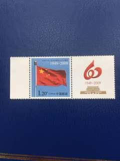 中國郵票(包郵寄費)