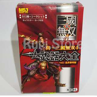 Meister Japan - Dynasty Warriors 4 Weapon Figurine