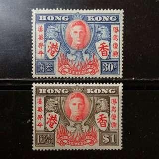 [lapyip1230] 香港 1946年 和平紀念 新票全套 Set Mint