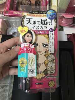 NEW Heroine Make Kiss Me Mascara