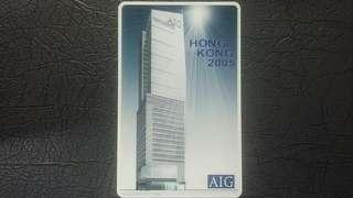 AIG HONG KONG 2005 八達通咭