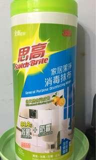 3M家居潔淨消毒抺布40片,99.9殺菌+防霉