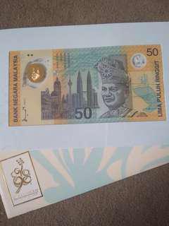 Duit RM 50 Sukan Komanwel 1998 (Sukom '98)