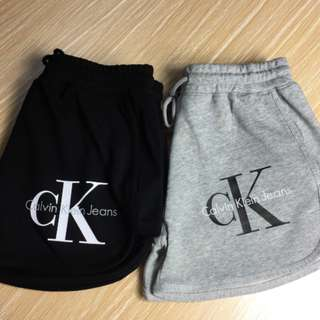 Calvin Klein Jeans Shorts - 2 Colours
